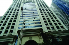 AIC Empire Tower (Ortigas, Pasig City)